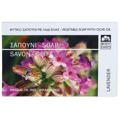 Bodyfarm Pure Olive Oil Soap With Lavender 125gr