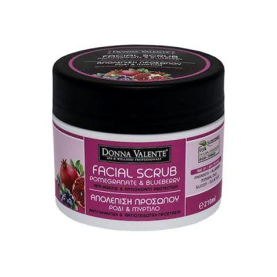 Donna Valente Pomegranate & Blueberry Exfoliating Facial Scrub 210gr